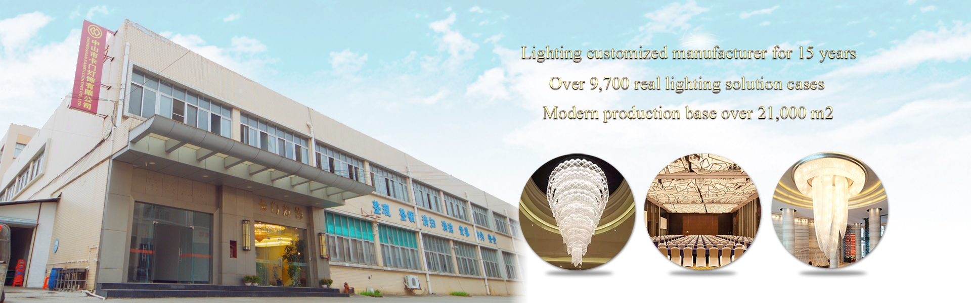 zhongshan kamen lighting Co.,Ltd.
